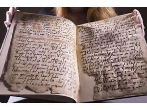 En eski Kuran'ı Kerim bulundu