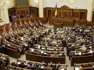 Ukrayna milletvekillerinden meydan dayağı