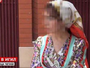3 kızın Işid terör örgütünü dolandırdığı iddia edildi