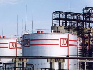 Rus enerji devi Lukoil'e kara para aklama suçlaması