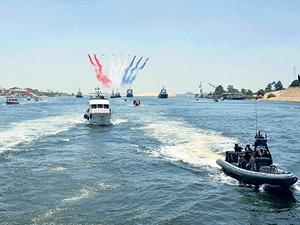 Yeni Süveyş Kanalı bugün resmen açılıyor