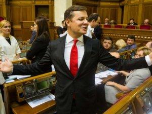 Ukrayna'da 'aşırı sağcı' parti hükümetten ayrıldı