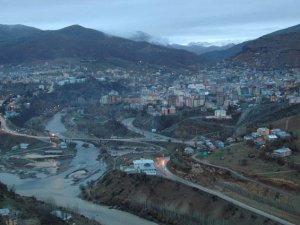 Tunceli'de polise ateş açıldı: 1 polis şehit oldu