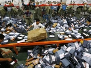 Alibaba'dan rekor bekarlar günü