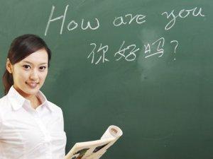 Birden fazla dil bilmek felç ve bunamadan koruyor