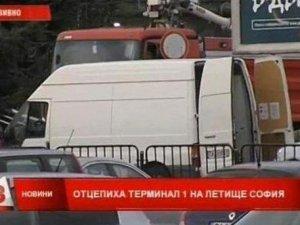 Sofya Havalimanı'nda bomba paniği