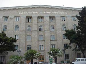 """""""Azerbaycan 'Terörizme karşı İslam koalisyonu'na katılımı değerlendirecek"""""""