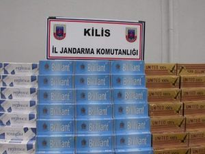 23 Bin 460paket Kaçak Sigara Ele Grçirildi