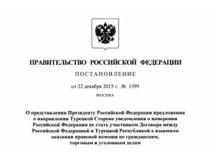 Rusya, 1997'de imzalanan Türk-Rus antlaşmasından çekiliyor