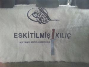 Eskitilmiş Kılıç Oyunu Erzurum'da Sergilendi