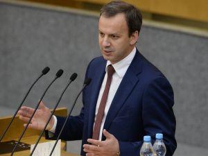 Rusya: Varil petrol fiyatı 20 dolara düşebilir
