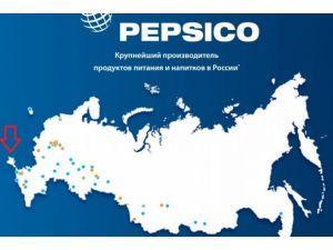 Coca Cola'dan Ukrayna'ya Kırım özrü