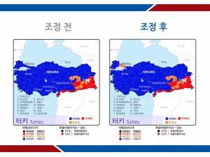 Güney Kore'den İstanbul'a seyahat uyarısı