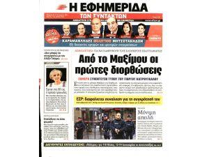 Yunan medyası, Gülen'in 'Le Monde'daki makalesini yayınladı