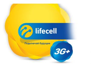 Turkcell'in Ukrayna'daki markası lifecell oldu