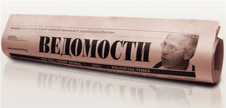 Vedomosti gazetesi