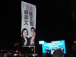 Tayvan siyasetinde yeni dönem