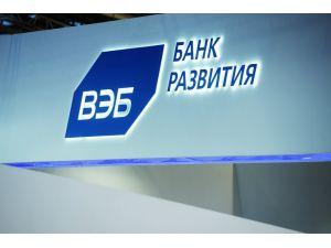 Rusya'da yeni dev devlet bankası kuruluyor