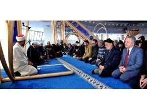 Erzincan'da şehitler için mevlid programı düzenlendi