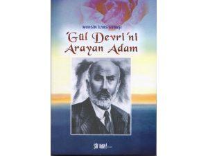Muhsin İlyas Subaşı'nın Kaleminden Mehmet Akif Yayınlandı