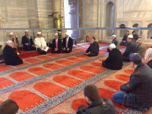 Süleymaniye Camii'nde şehitler için Kur'an ziyafeti sunuldu