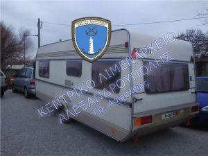 Türkiye'ye sokulmak istenen karavanlardaki silahların fotoğrafları yayınlandı