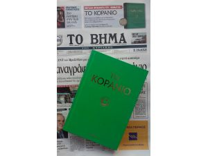 Yunan gazetesinden Kur'an hediyesi