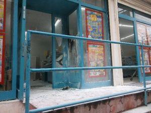 Nusaybin'de Bir Markete Molotoflu Saldırı Düzenlendi