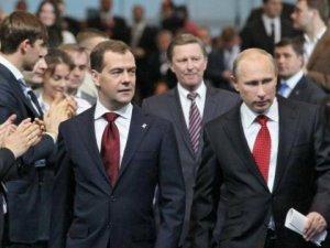 Rus Dışişleri'nden Türkiye'ye taziye mesajı