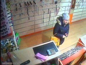 Güzel Müşteri Hırsız Çıktı
