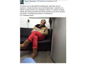 """Kremlin sözcüsü Peskov'un """"kırmızı pantolonu"""" Rusya'da gündem oldu"""