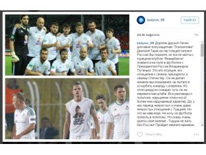 Kadirov, Putin tişörtü giyen Tarasov'a teklifte bulundu