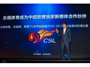Çin Süper Ligi rekor kırmaya devam ediyor