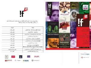 Suriyeli Mülteciler İçin Film Festivali