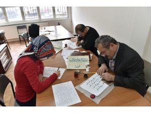 "Türk-islam Sanatı ""Hat"" Mamak'ta"