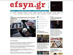 Yunan medyası: İnanılmaz; polis şiddet kullanarak Zaman'ı bastı