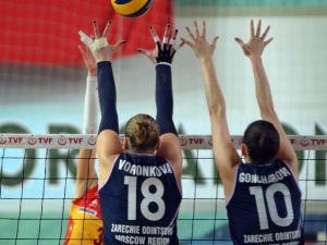 Voleybol Kadınlar CEV Challenge Kupası