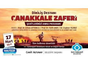 Sultangazi'de Çanakkale Zaferi'nin 101'inci Yıldönümü Etkinlikleri