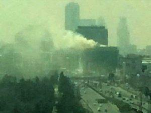 MHP İstanbul İl Başkanlığı'nın Bulunduğu İş Merkezinde Korkutan Yangın