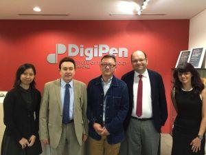 AGÜ'den Malezya Ve Singapur Üniversiteleriyle İşbirliği Görüşmeleri