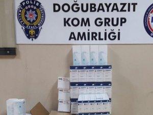 Ağrı'da terör örgütüne gönderilen ilaçlar ele geçirildi
