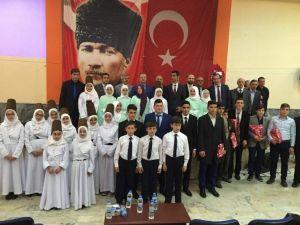"""Artvin'de """"Hoş Seda Kuran-ı Kerim Ve Ezan Okuma Yarışması"""" Düzenlendi"""
