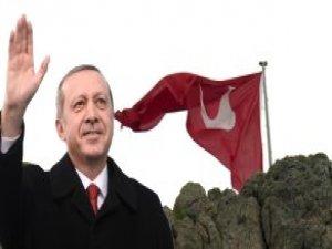 Cumhurbaşkanlığı'nın Bayrak Hassasiyeti: Hemen Değiştirildi
