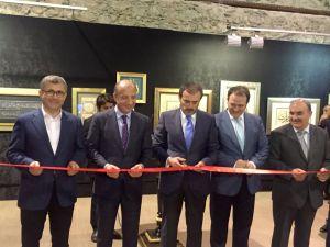 Kültür ve Turizm Bakanı Mahir Ünal hat sanatı sergisine katıldı