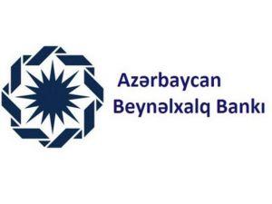 ABB, şehit ve gazi yakınlarının kredi borcunu silecek