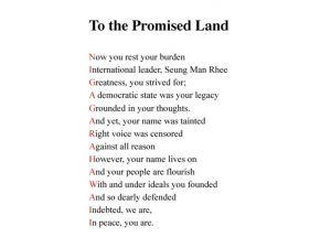 Eski devlet başkanını öven ödüllü şiirlerin ilk harfleri hakaretle doluymuş