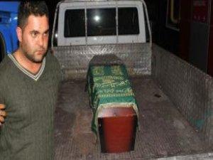Özgecan'ın Katilinin Öldürülmesiyle İlgili 7 Gardiyan Adliyede