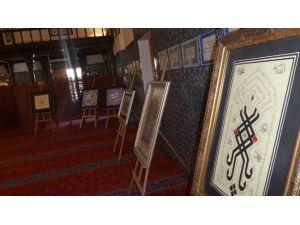 Van'da 'Hat Ve Tezhip' Sanatı Sergisi