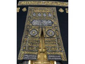 Kabe-i Muazzama'nın Örtüsü Elazığ'da Sergilenecek