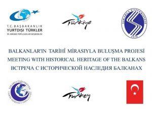 'Balkanlar'ın Tarihi Mirasıyla Buluşma Projesi' İle SAÜ Öğrencileri, Balkanlar'ın Tarihi Mirasıyla Buluşacak